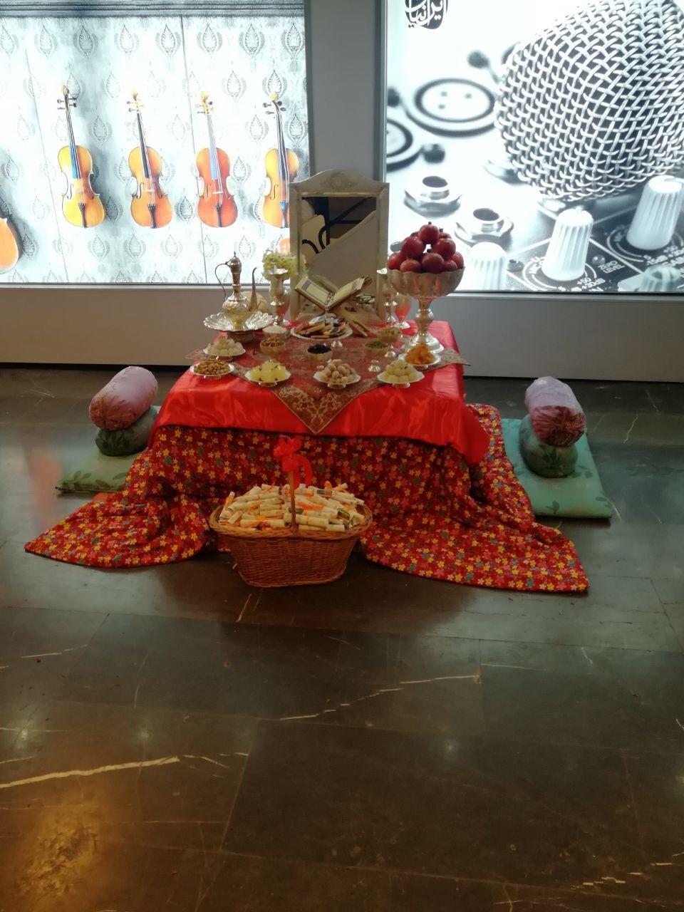 جشن یلدا