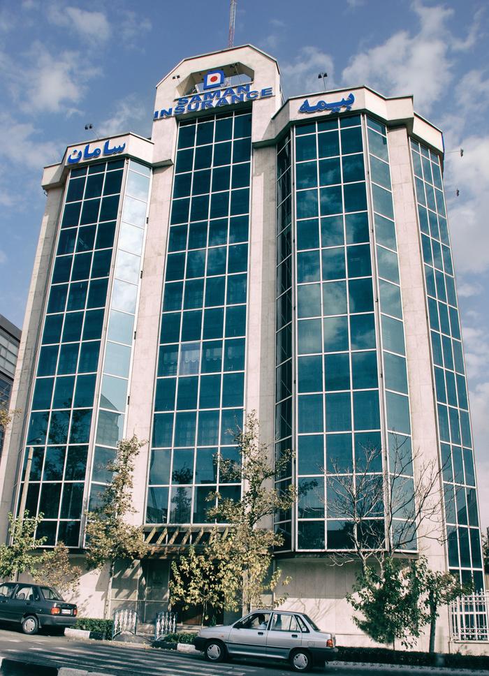 ساختمان اصلی بیمه سامان