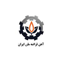 آهن قراضه ملی ایران