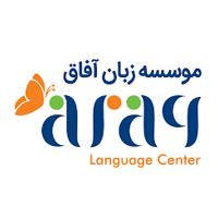 موسسه زبان آفاق