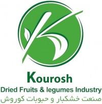 صنعت خشکبار و حبوبات کوروش