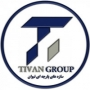 گروه مهندسی تیوان