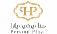 افق سپید پاسارگاد (هتل پرشین پلازا)