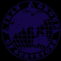 ایران گروپ اوف سورویورز (آی جی اس)