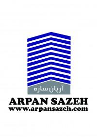آرپان سازه