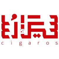 سیگارُس