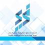 کارشناس ارشد مجازی سازی و مایکروسافت (خوزستان) - آگهی استخدام آنلاین در شرکت صنایع الکترونیک غدیر گستر پارسوماش
