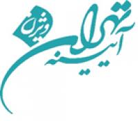 تبلیغاتی آیینه تهران ویژن