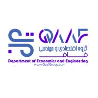 اقتصادی و مهندسی قاف