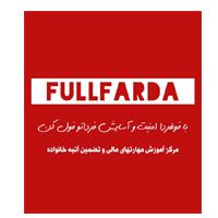 فولفردا (fullfarda)