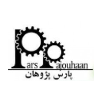 مهندسی پارس پژوهان