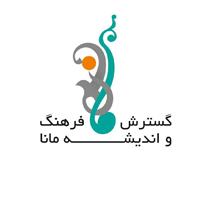 موسسه فرهنگی و هنری مانا