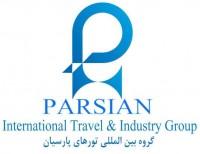 گروه بینالمللی توسعه سفر و صنعت پارسیان
