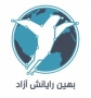 برنامه نویس React JS (اصفهان) - آگهی کار در شرکت بهین