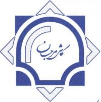 کاشی مرجان