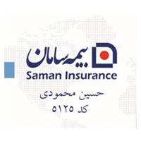 بیمه سامان-نمایندگی5125