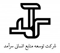 کارشناس حقوقی و مجامع(آمل) - استخدامی های امروز توسعه منابع انسانی سرآمد