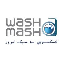 خشکشویی و لباسشویی آنلاین واش ماش