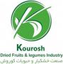 کارشناس تامین خشکبار - استخدام آنلاین در صنعت خشکبار و حبوبات کوروش