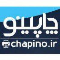 chapino