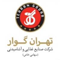 صنایع غذایی و آشامیدنی تهران گوار