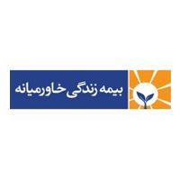 بیمه زندگی خاورمیانه(گروه مبنا)
