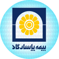 بیمه پاسارگاد - مرکز آموزش