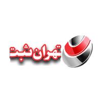 تدارک هنر راهبردی نارون ( تهران ثبت)