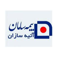 آتیه سازان زندگی ایرانیان