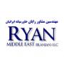 برنامه نویس C - فرصت شغلی و استخدامی های جدید رایان خاورمیانه یارانیان