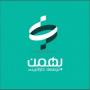 توسعه کارآفرینی بهمن