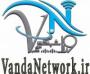 پشتیبان شبکه (قشم) - استخدامی های امروز وندا شبکه افق قشم