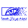 Python Developer (اصفهان) - آگهی استخدام دیده پرداز صبا
