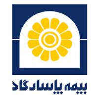 بیمه پاسارگاد-نمایندگی مشهد