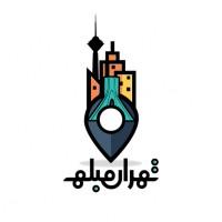 تهران مبله