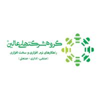گروه شرکتهای عالین(کارگزاری استان البرز)