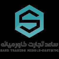 ساعد تجارت خاورمیانه