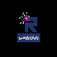 اندیشه هوشمند رایان پارسی