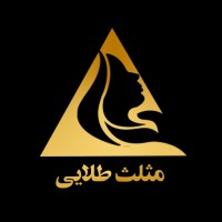 مثلث طلایی