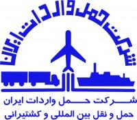 Hamle Varedat Iran Co Sa
