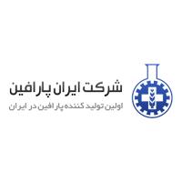 ایران پارافین