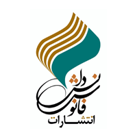 موسسه فرهنگی فانوس دانش