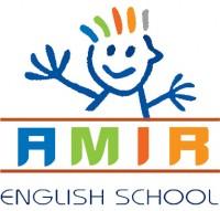 مدرسه زبان امیر