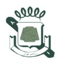 نساجی تهران