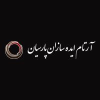 آرتام ایده سازان پارسیان