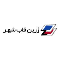 زرین قاب - دفتر تهران