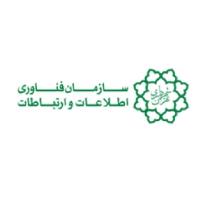 سازمان فن آوری اطلاعات شهرداری تهران