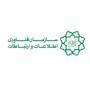 کارشناس شبکه - فرصت شغلی سازمان فن آوری اطلاعات و ارتباطات شهرداری تهران