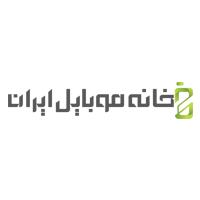 خانه موبایل ایران