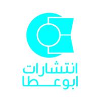 انتشارات ابوعطا